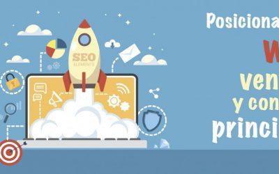 ¿Qué es SEO? Definición de Posicionamiento Web – Principales Ventajas